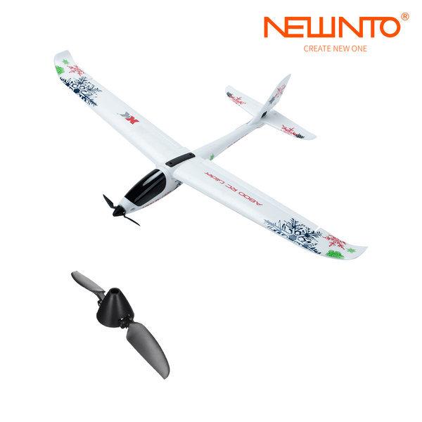 XK A800 RC비행기 전용프로펠러 상품이미지