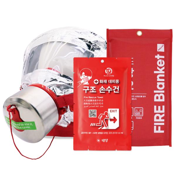화재 소방 용품 화재마스크+손수건+소방담요 세트 상품이미지