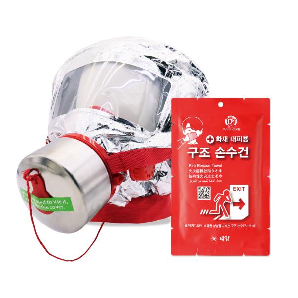 화재 소방 용품 화재마스크+손수건 세트 비상 방연 상품이미지
