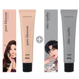 Webtoon True Beauty Collaboration Hand Cream 2-item Set (JUGYEONG+SEOJUN)