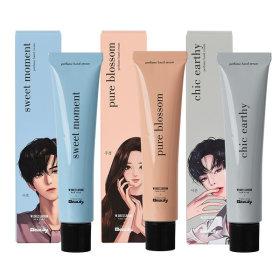 Webtoon True Beauty Collaboration True Beauty Perfume Hand Cream 3-Item Set
