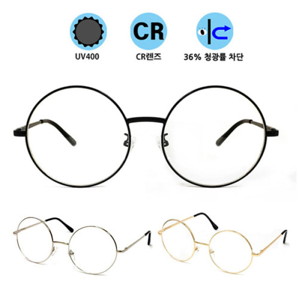 안경 싸다 블루라이트 차단 동글이 메탈 안경 CR 렌즈 상품이미지