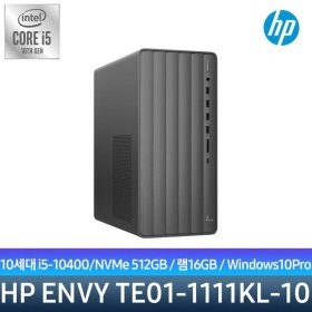 HP 엔비 TE01-1111KL-10/i5/16GB/SSD500G/Win10Pro/SK
