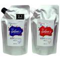 웰빙저자극 염색약 총1000g/오징어먹물염색 흑색Black