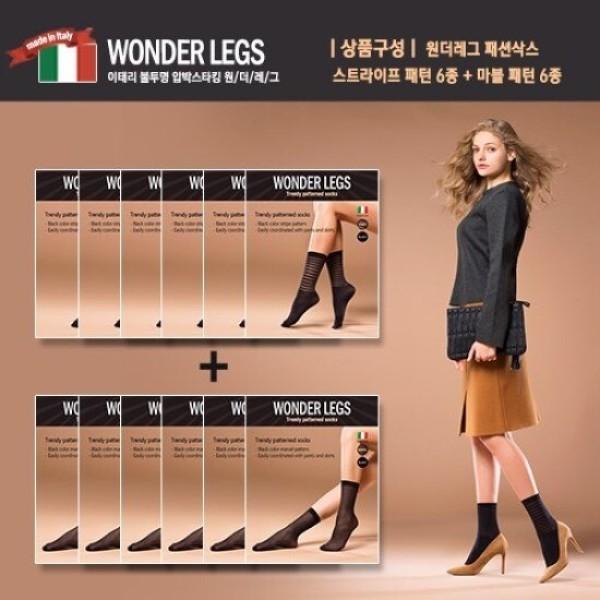 원더레그 스타킹양말 패션삭스 6종 + 마블 6종 (총 12 상품이미지