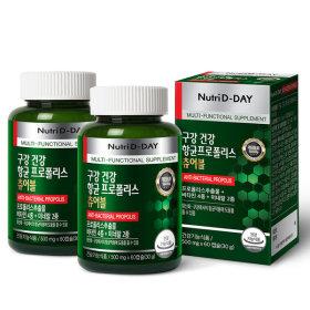 구강 향균 프로폴리스 츄어블 60캡슐 2병