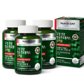 구강 향균 프로폴리스 츄어블 60캡슐 3병