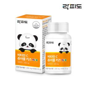 비타민C 츄어블 키즈(1200mg x60정)1개 +면역젤리 10포
