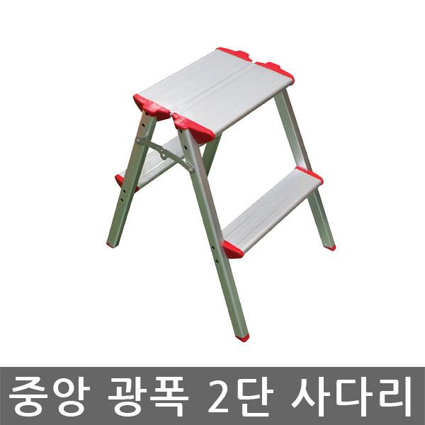 중앙/광폭 2단 사다리/접이식/이동식/휴대용/가정용 상품이미지