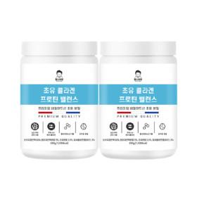 초유콜라겐프로틴 밸런스 /MBP분말/단백질쉐이크 2통