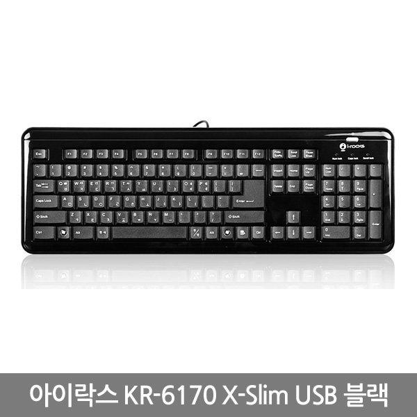 아이락스 KR-6170 X-Slim 블랙 펜터그래프 키보드 eo 상품이미지
