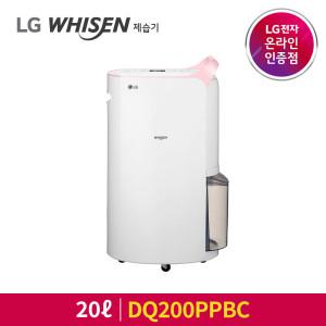LG 제습기 20L 핑크 DQ200PPBC