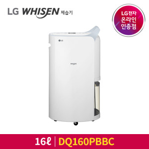 LG 제습기 16L 블루 DQ160PBBC