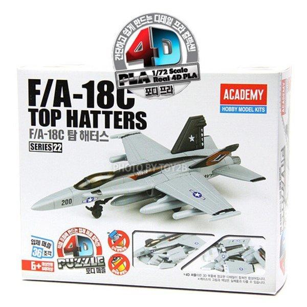 4D퍼즐-22 F/A-18C 탑 해터스 프라모델 밀리터리 모형 상품이미지