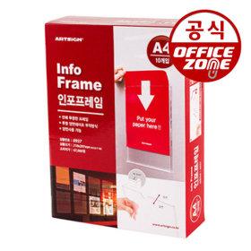 인포프레임 A4 10개입 O937 부착용 게시판 안내판