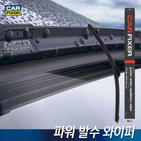 1+1 카픽서 파워 발수와이퍼 자동차 초발수 코팅효과