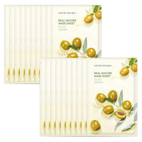 Nature republic 10+10 real nature mask pack/mask sheet olive