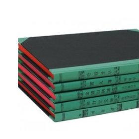 장부 A4(19x28cm)200p /간편장부/금전출납/총계정원장