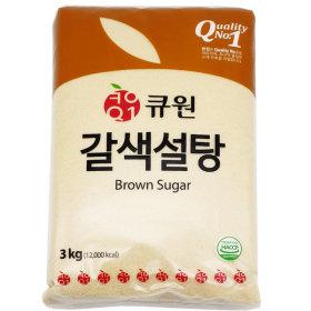 큐원 갈색설탕 3kg 매실청 레몬청 담금청 과실주