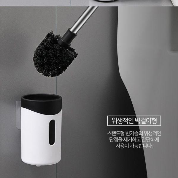 벽걸이 화장실 욕실 변기솔 변기청소용품 모던 위생적 상품이미지
