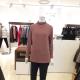 트리아나   백화점SAY   차이나 티셔츠 (AF4TA17) 상품이미지