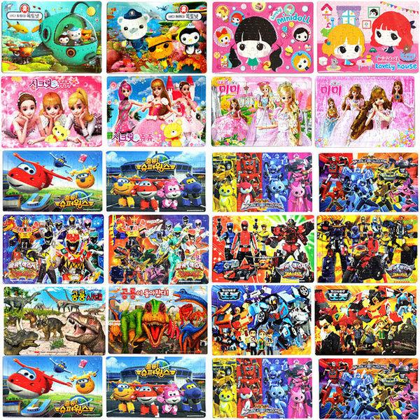 신세계 캐릭터 판퍼즐/  지능퍼즐 직소퍼즐 기초퍼즐 상품이미지