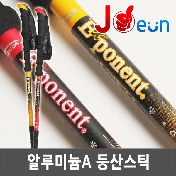 등산 스틱 지팡이 초경량 스틱 - 알루미늄스틱A 상품이미지