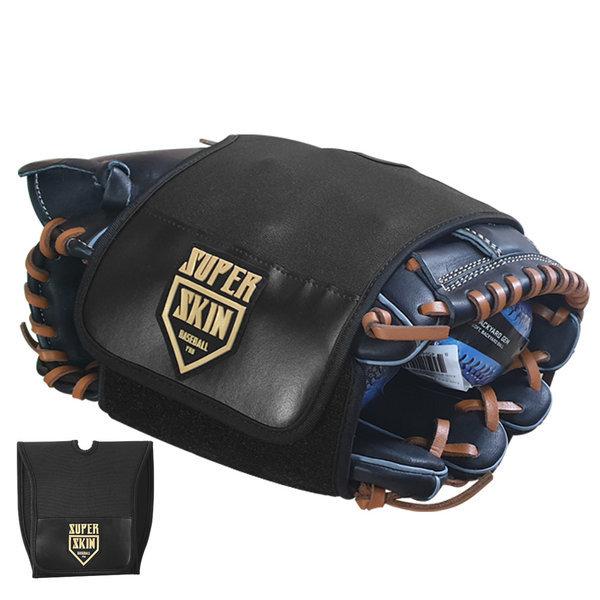 슈퍼스킨 파워 야구글러브밴드 블랙 글러브길들이기 상품이미지