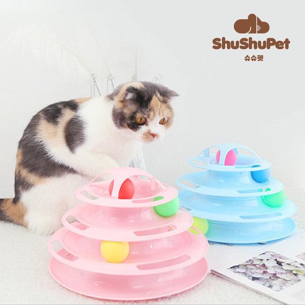 슈슈펫 고양이 장난감 디스크볼 상품이미지