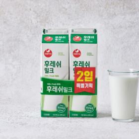 서울후레쉬밀크2입기획 900ML 2입
