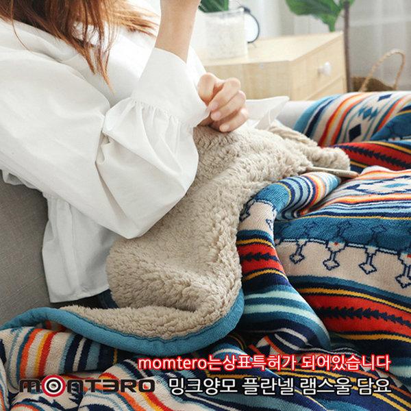 노르딕 담요 (중형) 인조양모 캠핑 차박 가정 무릎 상품이미지