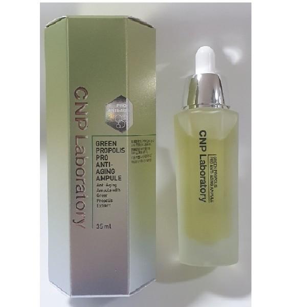 CNP 그린 프로폴리스 프로 안티에이징 앰플 앰플 green 상품이미지