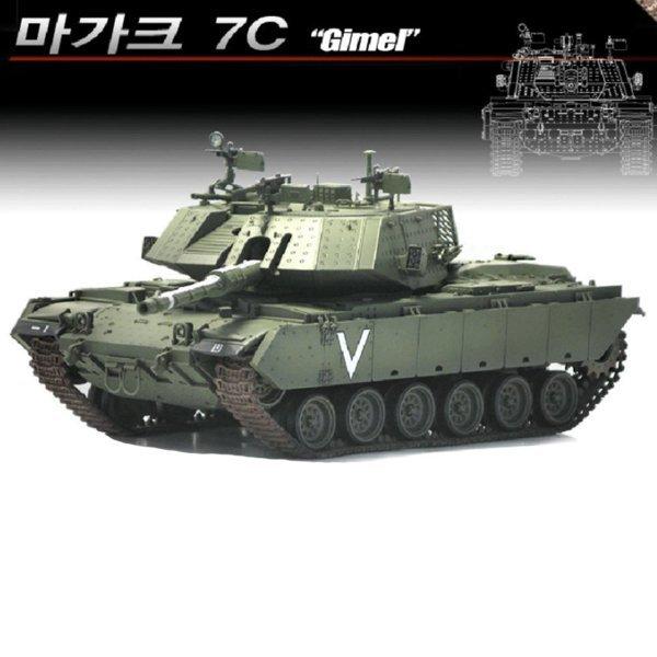 1/35 이스라엘 마가크 7C 기멜 전차 프라모델 밀리터 상품이미지