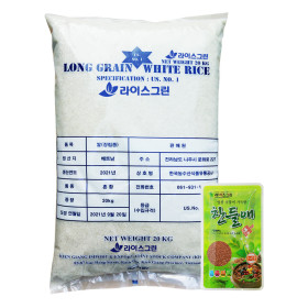 Thai rice 20kg harvested in 2016 1st class Thai rice/Annam rice/imported rice