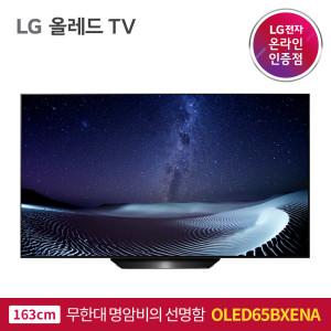 LG 올레드 OLED TV OLED65BXENA 65인치 스탠드형