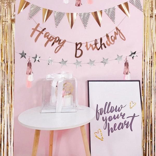 레터링태슬 생일세트 샴페인골드 숫자풍선2 파티풍선 상품이미지