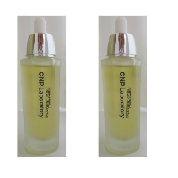CNP 그린 프로폴리스 프로 안티에이징 앰플 green  2개 상품이미지