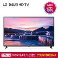 LG UHD TV 70UN7800KNA 70인치 울트라HD 스탠드형