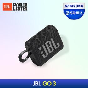 삼성공식파트너 JBL GO3 블루투스 스피커 블랙