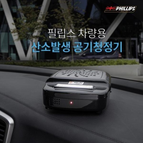졸음 운전 방지 차량용 공기 산소 필터 청정기 상품이미지