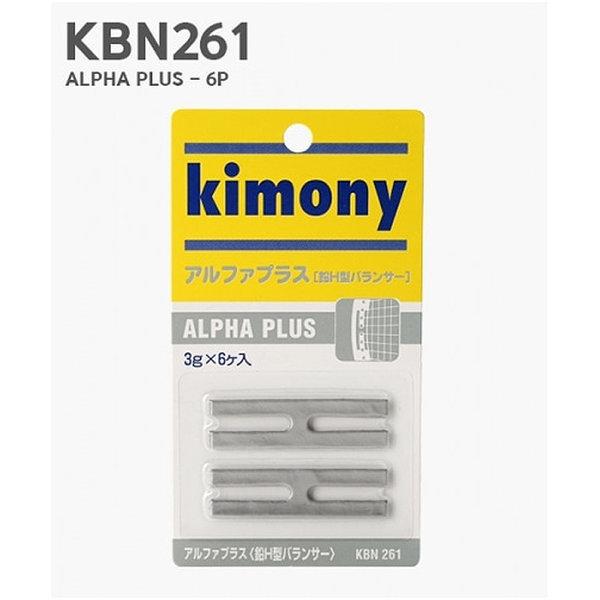 키모니 알파플러스 발란스 조절 KBN261 테니스 납테입 상품이미지