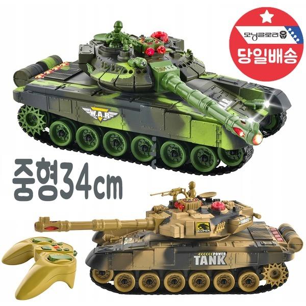 무선조정 배틀 RC카 탱크 자동차 어린이 장난감선물 1 상품이미지