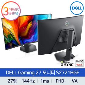 DELL S2721HGF 27인치 게이밍 모니터 144Hz 지싱크호환