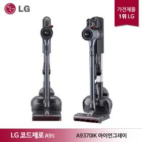 G LG 코드제로 A9S 무선청소기 A9370IK 아이언그레이