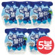 (무배)틱톡젤리 포도(40g x 4개)160gx5봉/말랑카우