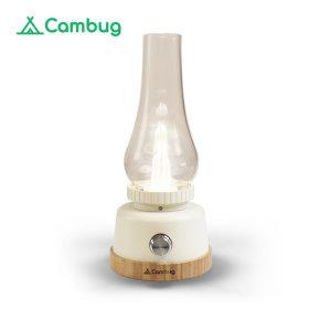 cambug Glass Lantern CL6 캠벅 250lm/5200mAh