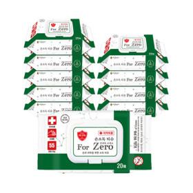포제로 손소독티슈 휴대 캡형 20매 10팩 의약외품