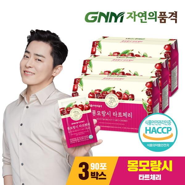 GNM자연의품격  몽모랑시 타트체리 주스 즙 3박스 (총 90포) 상품이미지