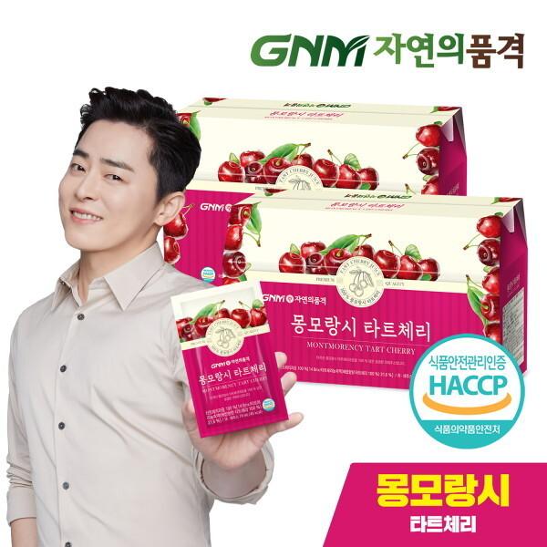 GNM자연의품격  몽모랑시 타트체리 주스 즙 2박스 (총 60포) 상품이미지