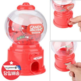 저금통 캔디머신 사탕뽑기기계 캔디뽑기 복불복 게임